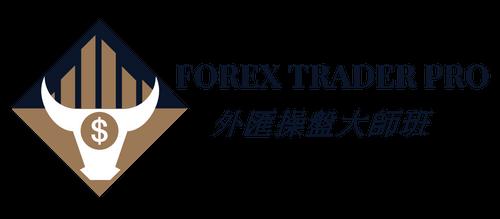 外匯操盤大師班logo